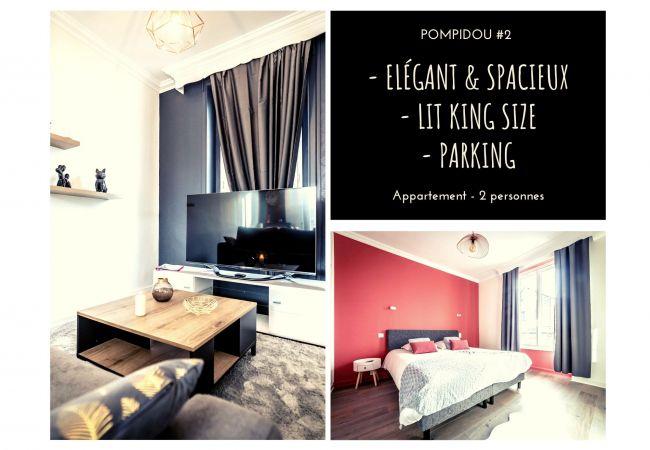 à Brive-la-Gaillarde - POMPIDOU #2 - Chic & Elégant - 1 chambre